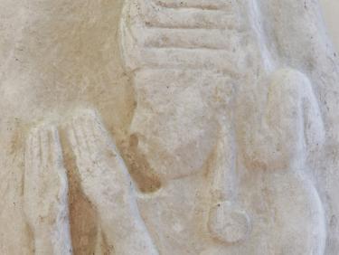 SGF Vorderasiatische Archäologie